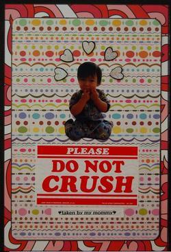 Please_so_not_crush_3